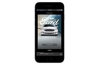 FORD FUSION Overlay Visual 350w
