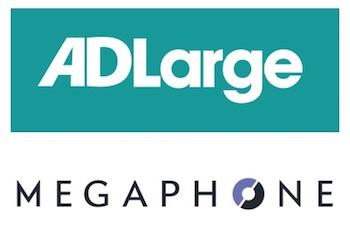 AdLarge Megaphone
